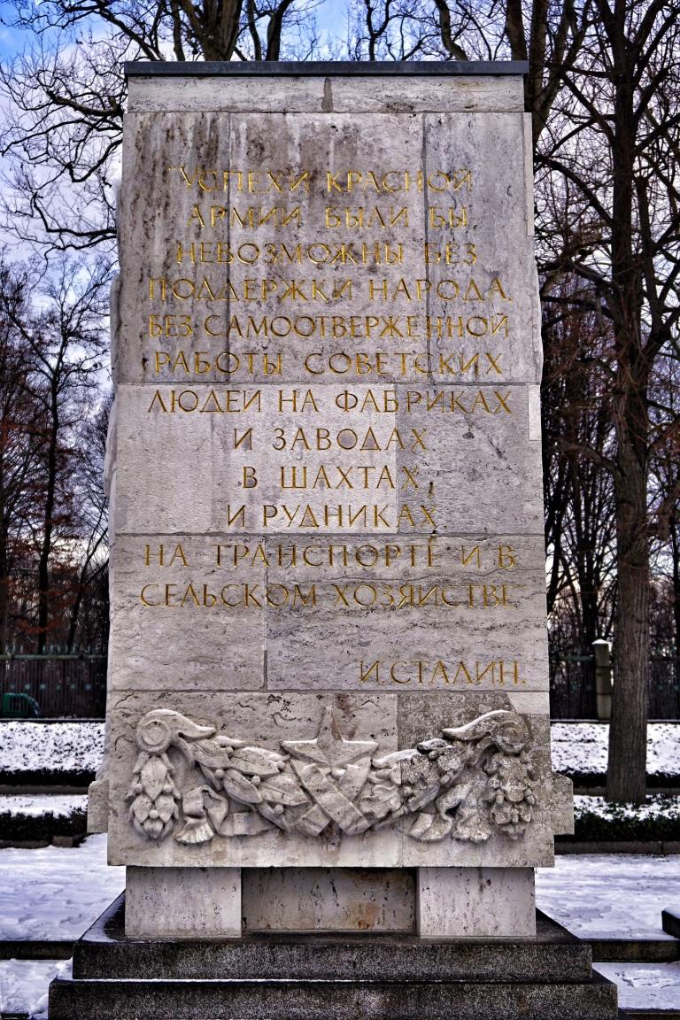 Berlin Soviet  War Memorial block2
