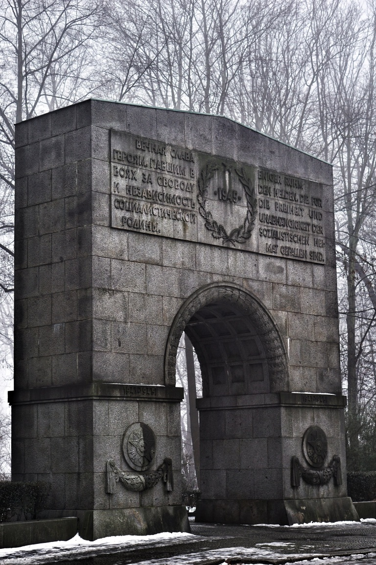 Berlin Soviet  War Memorial entrance